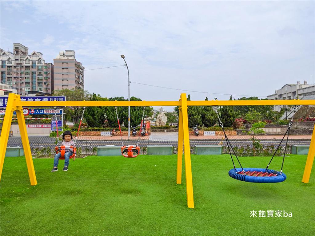 彰化兒童公園 (3).jpg