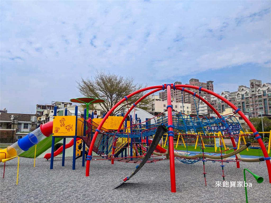 彰化特色公園 (6).jpg
