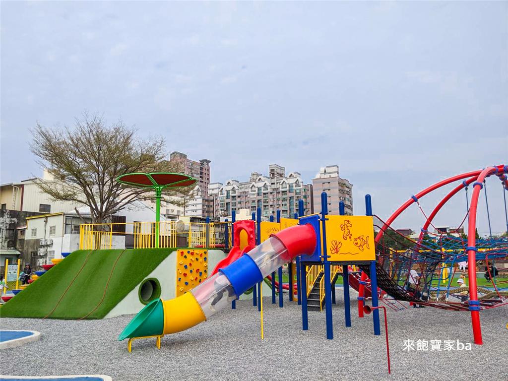 彰化特色公園 (8).jpg