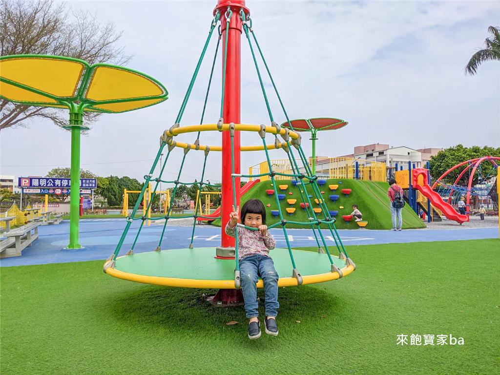 彰化特色公園 (10).jpg