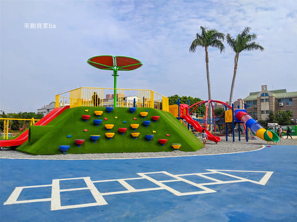 彰化親子景點-兒童公園.jpg