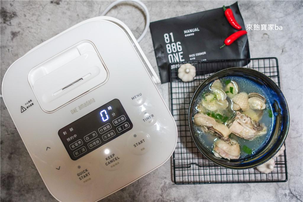 電子鍋-one amadana 智能料理炊煮器 (2).jpg