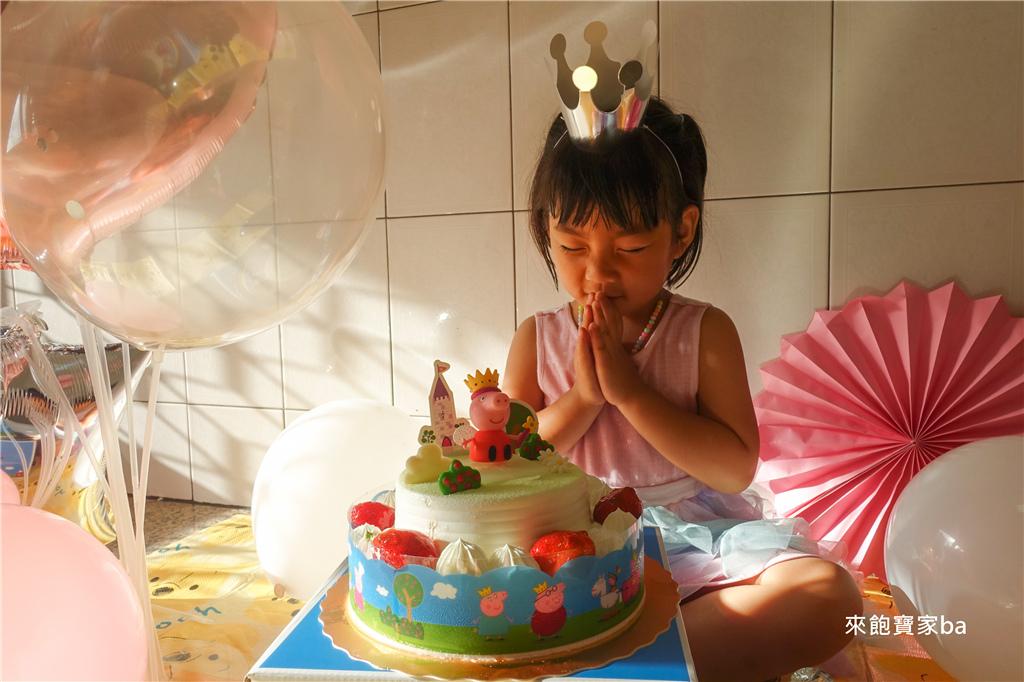85度C生日蛋糕 (1).jpg