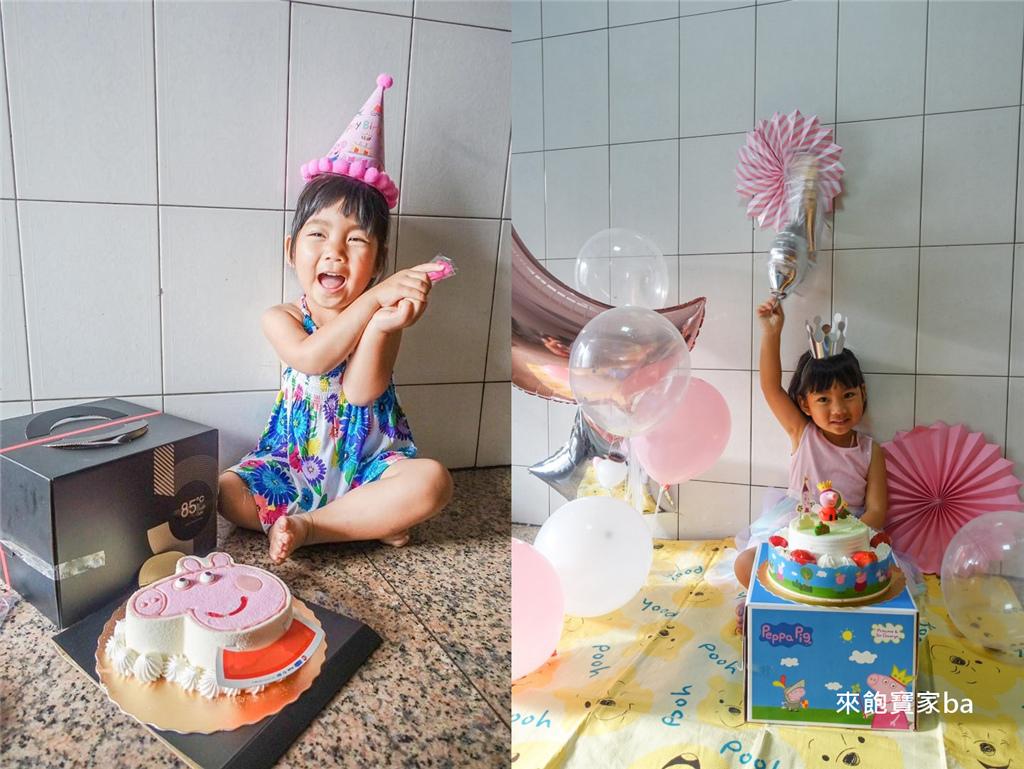 佩佩豬造型蛋糕.jpg