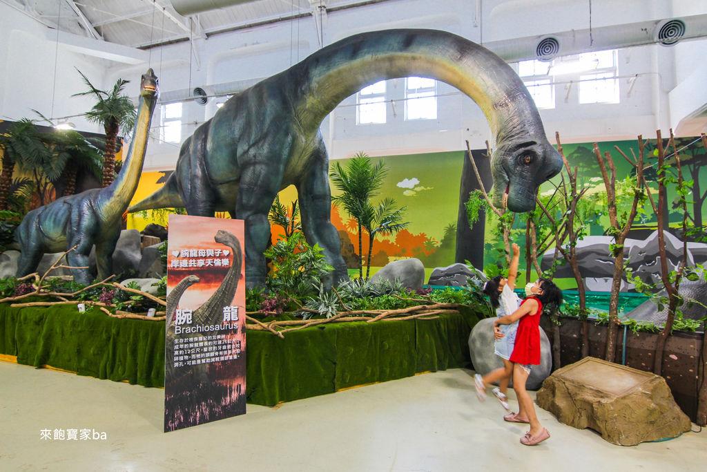 台中展覽-侏羅紀恐龍水世界 (52).jpg