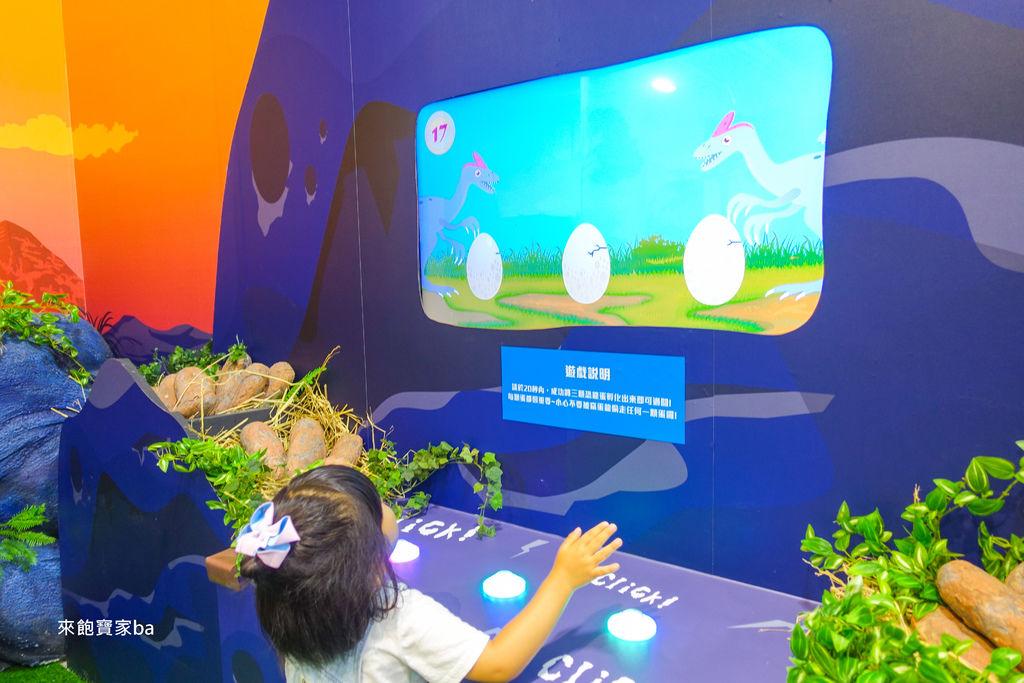 台中暑假展覽-侏羅紀恐龍水世界 (64).jpg