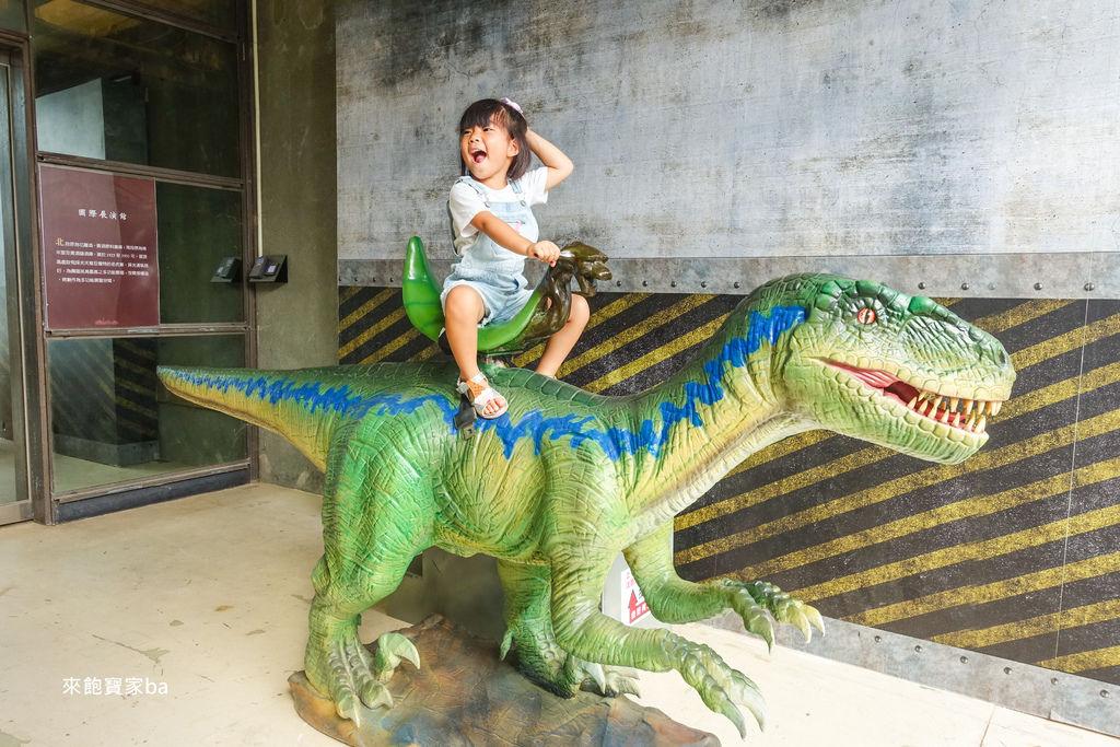 台中暑假展覽-侏羅紀恐龍水世界 (77).jpg