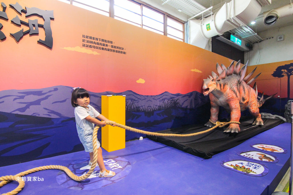 侏羅紀X恐龍水世界 (7).jpg