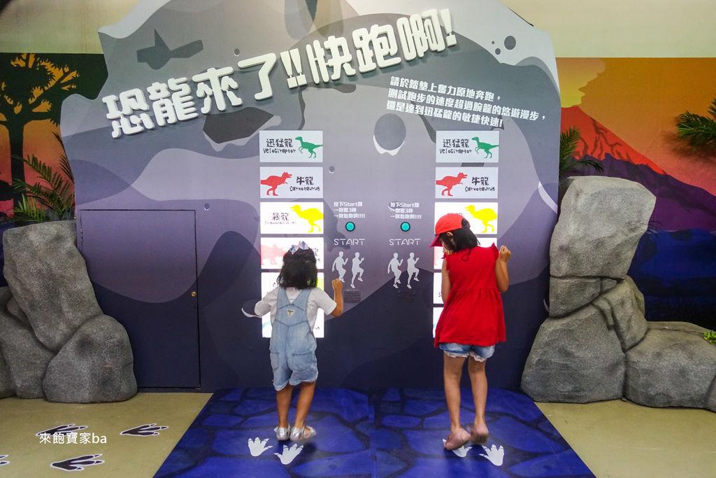侏羅紀X恐龍水世界 (11).jpg