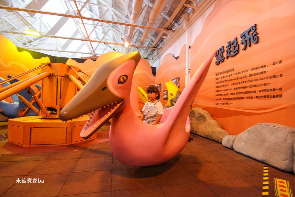 侏羅紀X恐龍水世界 (13).jpg