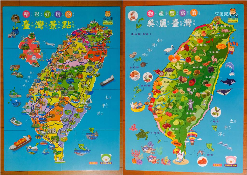 台灣地圖.jpg