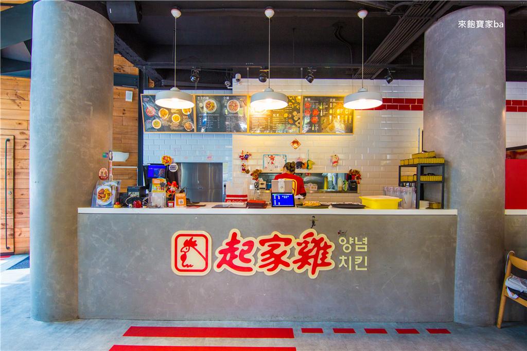 台中韓式炸雞推薦 起家雞-6.jpg