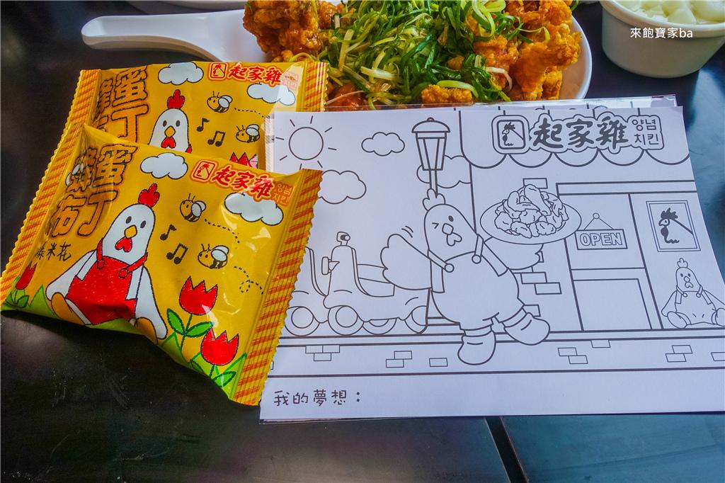 台中韓式炸雞推薦 起家雞-13.jpg