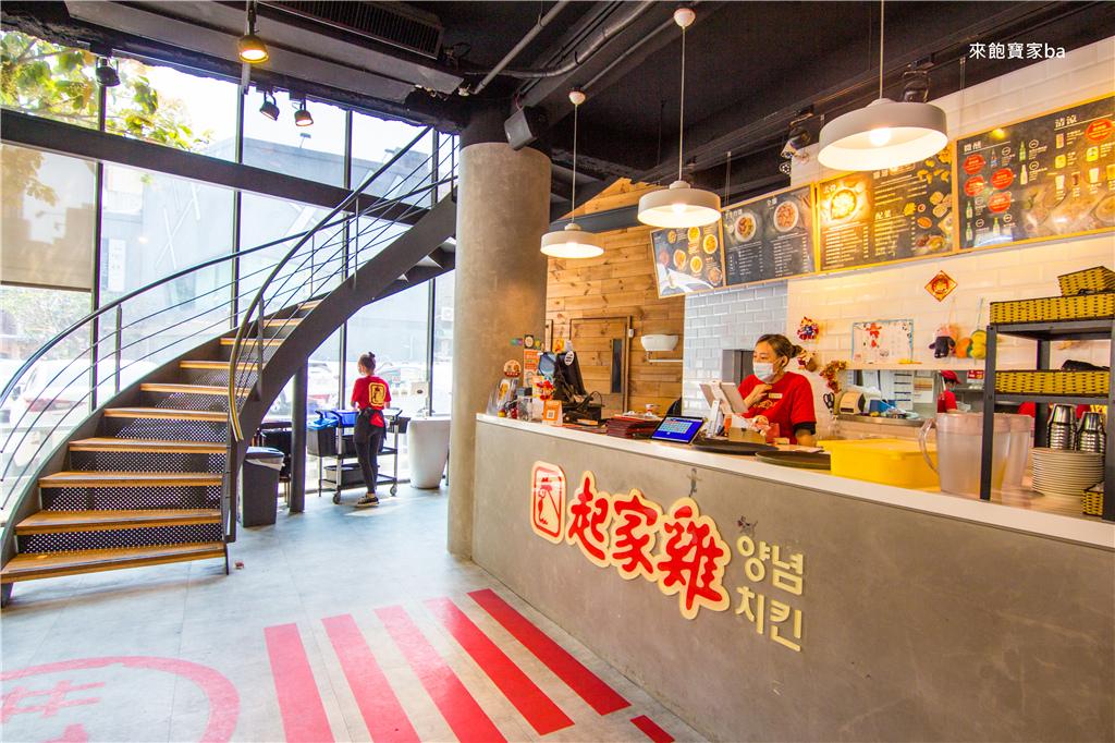 台中韓式炸雞推薦 起家雞-22.jpg