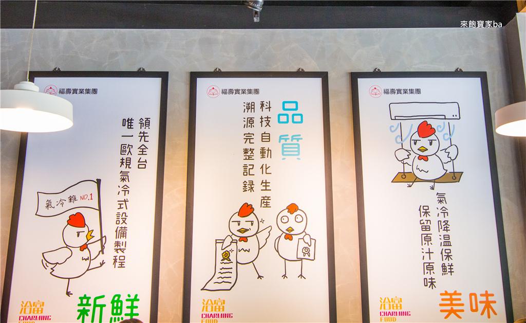 台中韓式炸雞推薦 起家雞-23.jpg