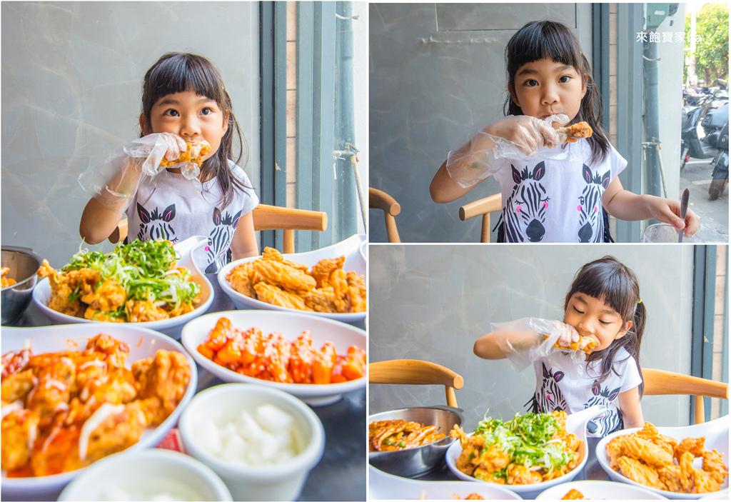 台中韓式炸雞推薦起家雞.jpg