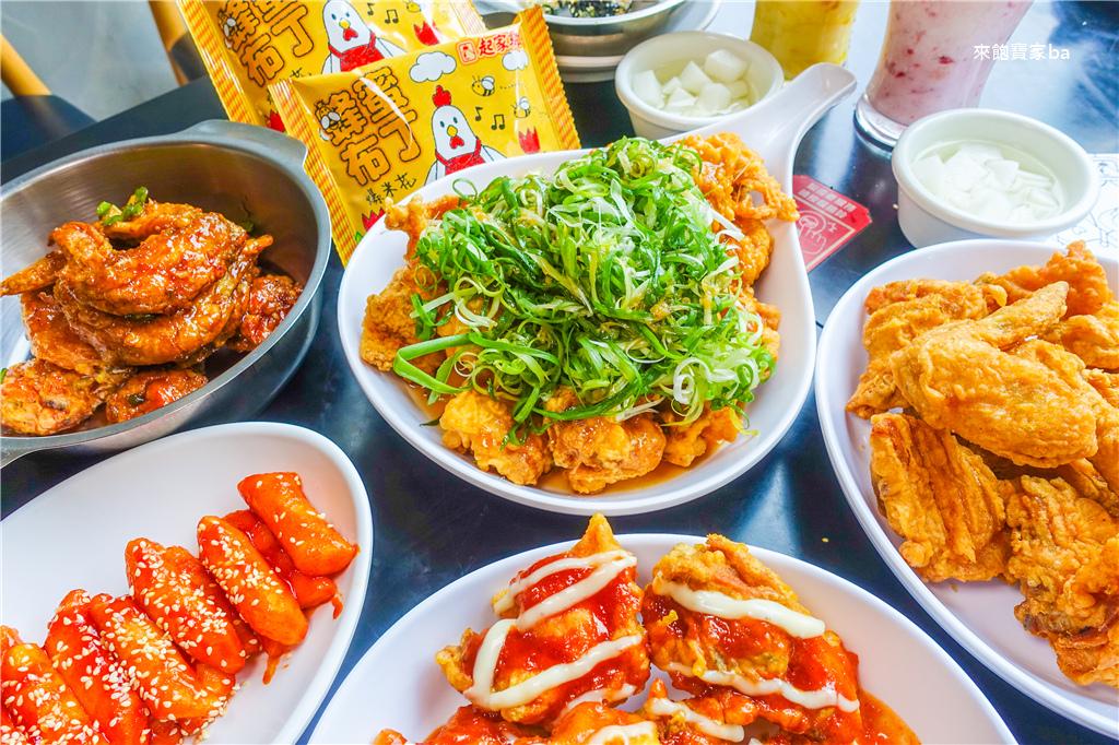 起家雞韓式炸雞 (12).jpg