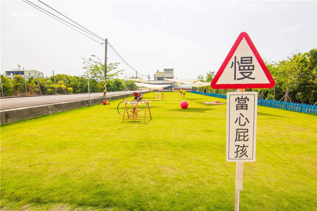 彰化田尾景點 小農時光-7.jpg