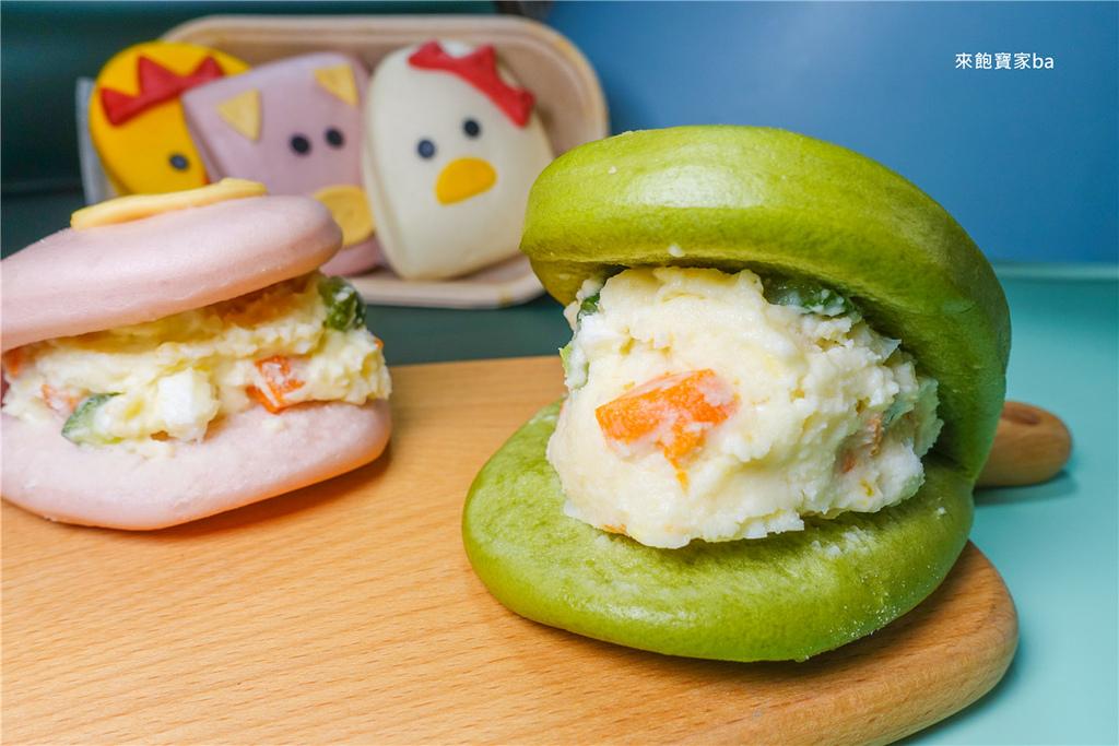 自製薯泥沙拉-1.JPG