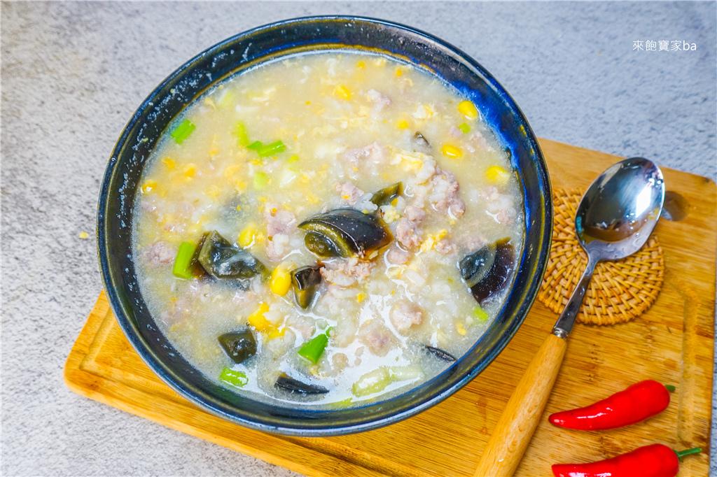 皮蛋玉米瘦肉粥-16.JPG