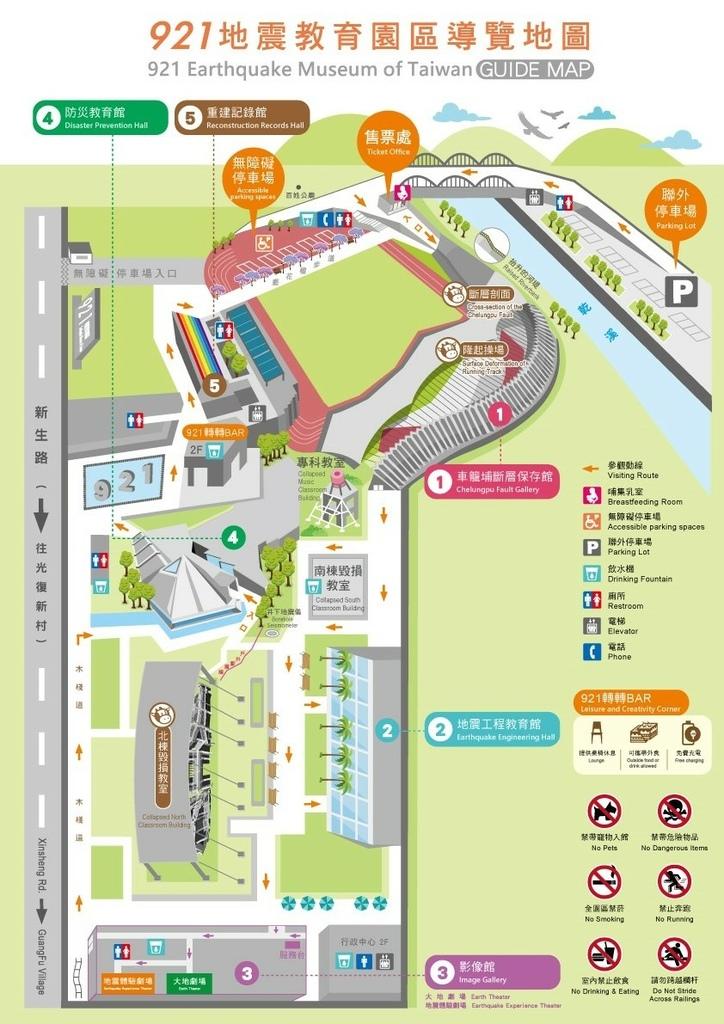 921地震紀念館地圖.jpg
