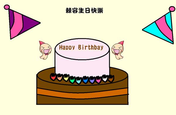 生日賀圖 2011 _雪莓 繪