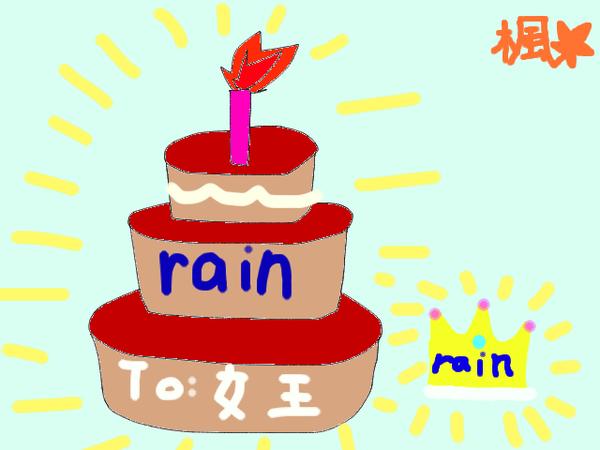 生日賀圖 2011 _秋楓 繪