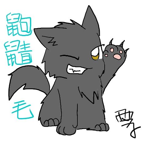 鼩鼱毛_雯子 繪 02