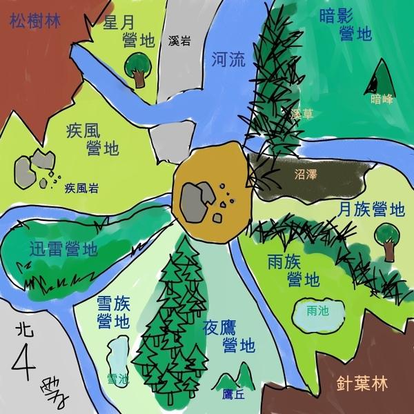 八大地圖 ( 雯子繪