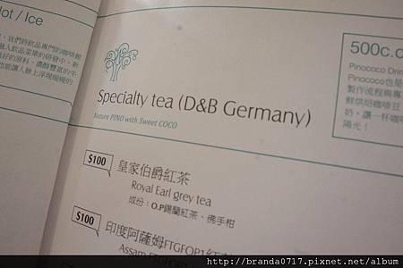 DSC09185.JPG