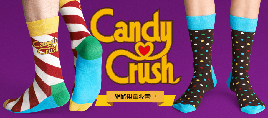 TW-Candycrush_Slider-2
