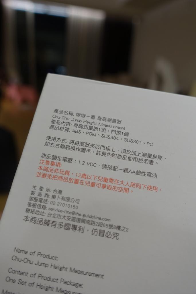 IMG_5247.JPG