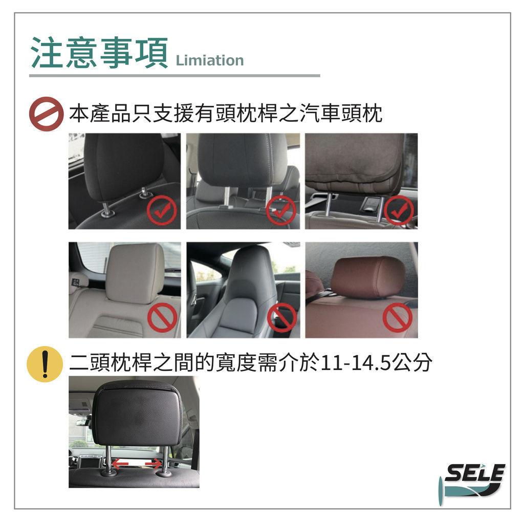 汽車靠枕-產品說明9.jpg