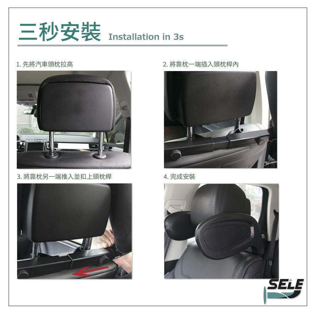 汽車靠枕-產品說明5.jpg