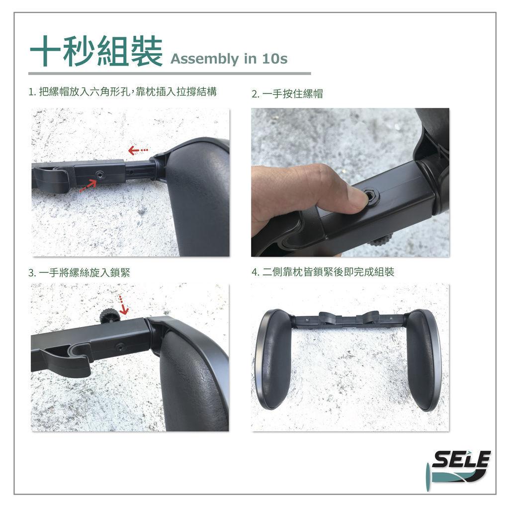 汽車靠枕-產品說明4.jpg