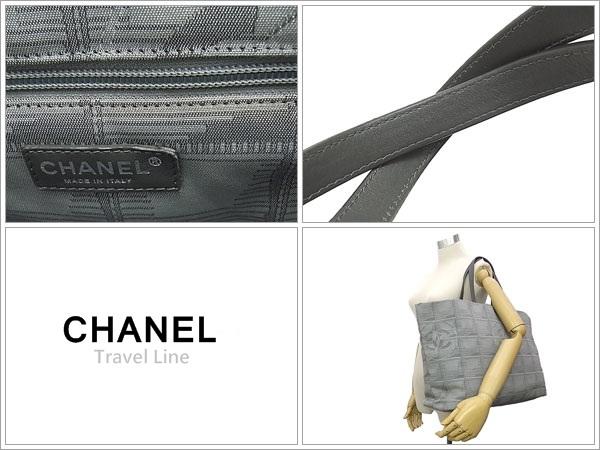 CHANEL TRAVEL LINE-2