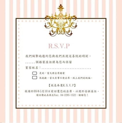 R.S.V.P CARD.jpg