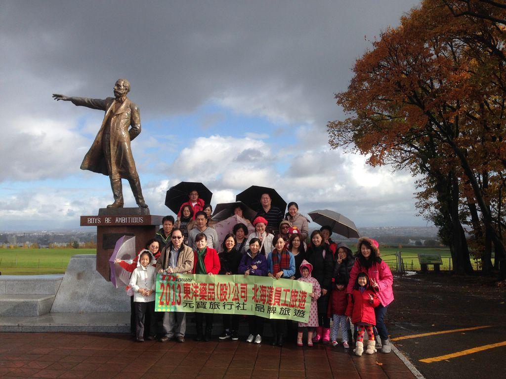 2013.10.23東洋藥品-北海道員工旅遊