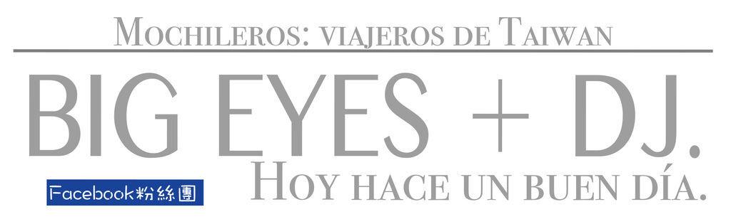 bigeyes.jpg