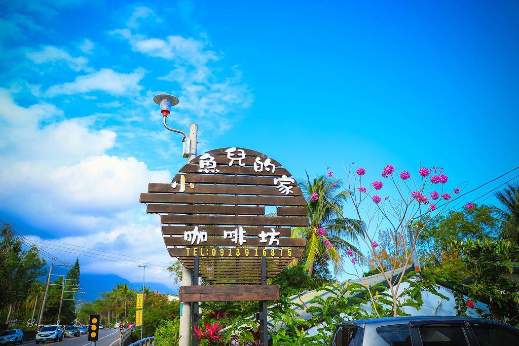 batch_小魚兒 (14).jpg