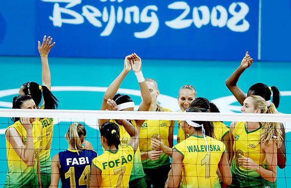 090808-BOG-ALGxBRA-Brasil3.jpg