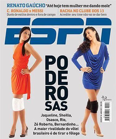 Jaque&Sheilla-ESPN.jpg