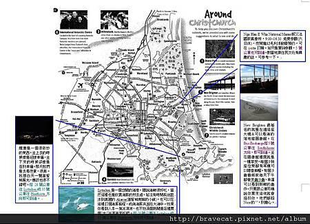 基督城旅遊地圖II.JPG