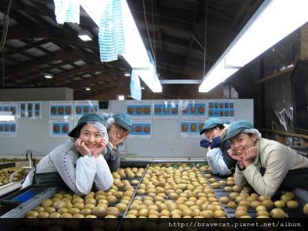 IMG_0051 Packhouse-我們可是第一級Grander唷, Youjin & Seah & Me & Sherry.JPG