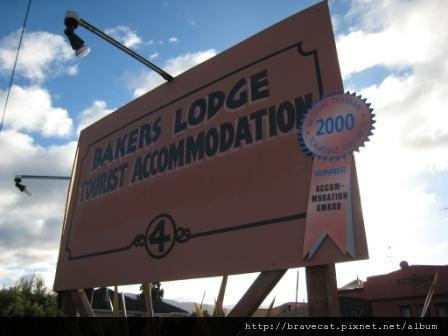 IMG_0203 Bakers Lodge.JPG