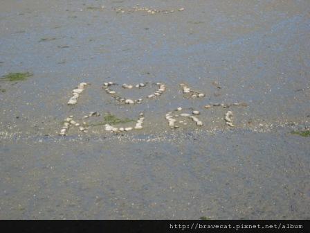 IMG_2865 Motueka Port - I Love U.JPG