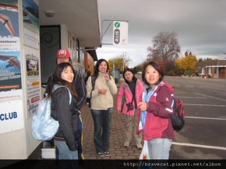IMG_3308 Kiwi Kayaks - 在isite集合,Selina & Chow & Sherry & Li Fung & Jody.JPG