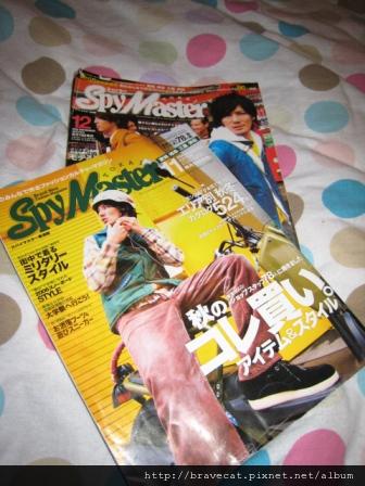 IMG_0762 Mio's Magazine.JPG