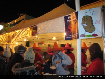 IMG_1565 UNDAUER PARTY- 特殊造型的烤洋芋攤.JPG
