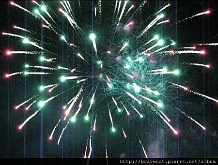 UNDAUER PARTY - Fireworks.jpg